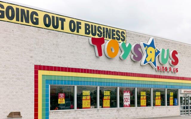 エキサイティングなニュース:トイザらスがセックスを売っている-Toys-R-Us.com