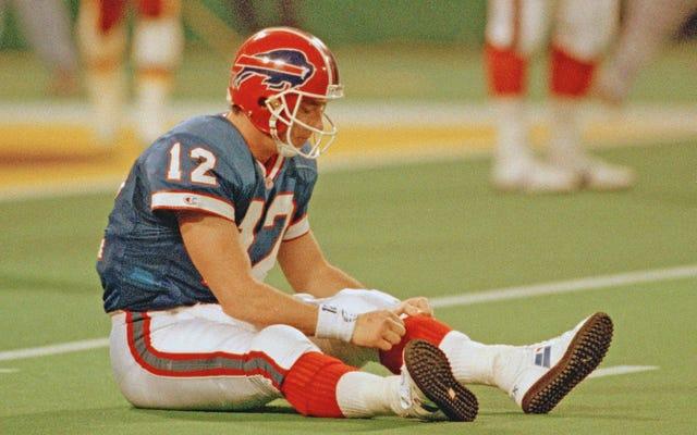 90年代の法案について知っていますが、他のどのチームが4つのスーパーボウルで完全に敗者ですか?