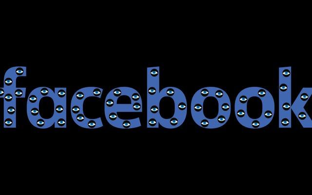 Facebookのプライバシーポリシーが教えてくれないこと