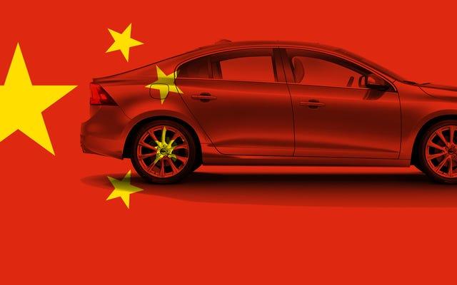 จารึก Volvo S60: รถจีนคันแรกที่ขายในอเมริกา