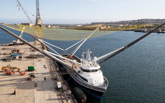 La solution de SpaceX à la tentative ratée de récupérer plus de pièces de fusée: utilisez un réseau beaucoup plus grand