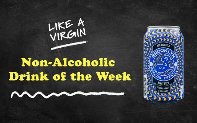 ब्रुकलिन ब्रेवरी की NA बियर का स्वाद एक हपी मैजिक ट्रिक की तरह है