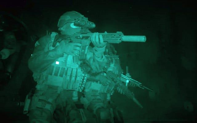 クロスプレイとシーズンパスなし:新しいCall of Duty:ModernWarfareの変更