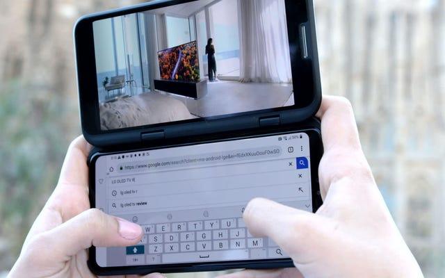 LG présentera un téléphone avec jusqu'à trois écrans à l'IFA 2019