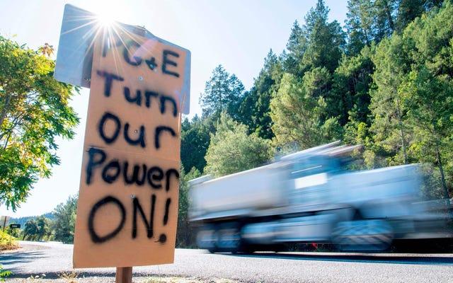 計画停電の中で、カリフォルニアは世界最大のバッテリーを手に入れました
