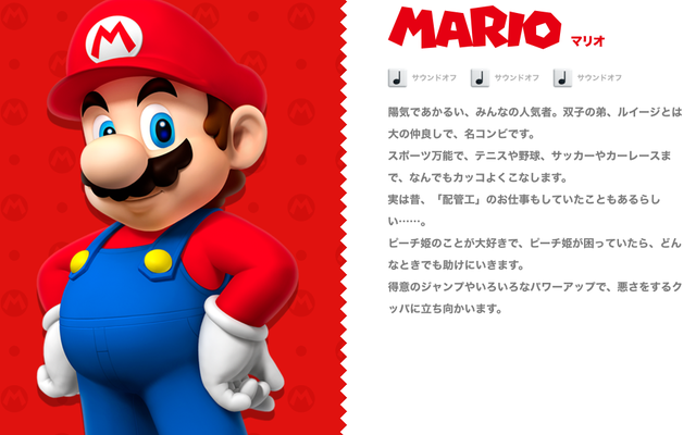 Mario Resmen Artık Bir Tesisatçı Değil