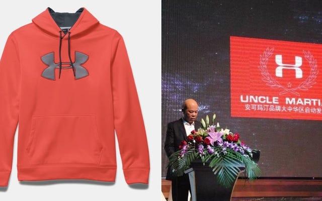 La marque chinoise de vêtements de sport `` Uncle Martian '' fait tomber Under Armour