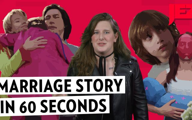 La historia de un matrimonio podría haberse llamado matrimonio, ¿es malo?
