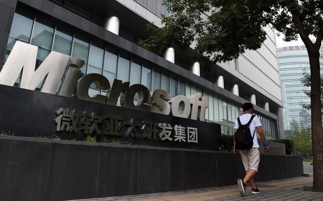 Microsoft Outsourced Skype, Cortana Voice Analysis do Chin praktycznie bez zabezpieczeń: raport
