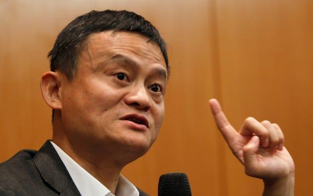 Le fondateur d'Alibaba, Jack Ma, ajoute `` Kung Fu Movie Star '' à son CV