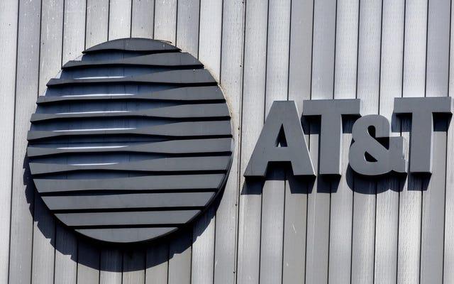 AT&Tは実際の5Gカバレッジを10都市に拡大することで2019年を締めくくります