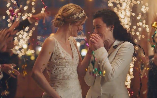特徴的な禁止、キスの花嫁との広告の禁止を解除