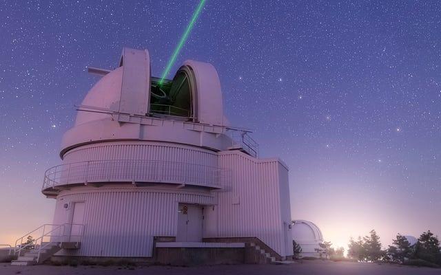 銀河の未踏の隅で黒色腫を発見した後に懸念される天文学者