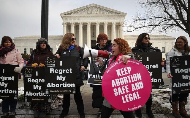 オハイオ州の妊娠中絶反対のハートビート法案が法制化に一歩近づく