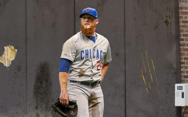 Cubs Pitching Coach บังคับให้ทำความสะอาดตัวสั่นเหยือกที่ปกคลุมด้วยฉี่หลังจากปล่อยให้พวกเขาถูกขังอยู่ใน Bullpen ตลอดทั้งวัน