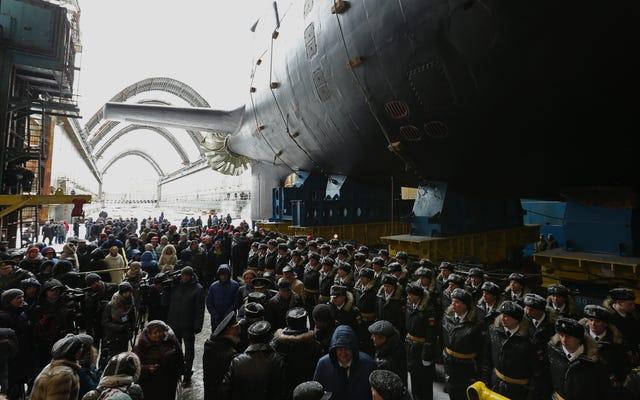 ロシアの最新のヤーセン型攻撃型潜水艦はアメリカの潜水艦と同等です