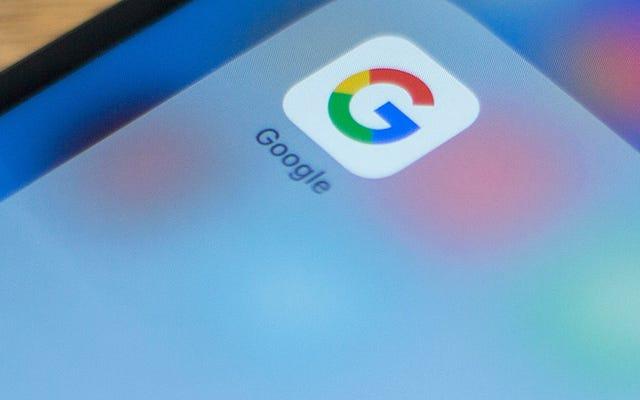 これがGoogleが私たちのプライバシーについての約束で言っていないことです