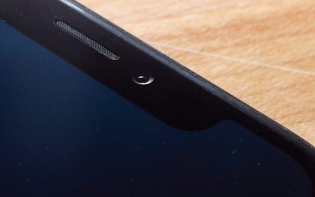 カスタム壁紙でiPhoneXの醜いノッチを隠す方法