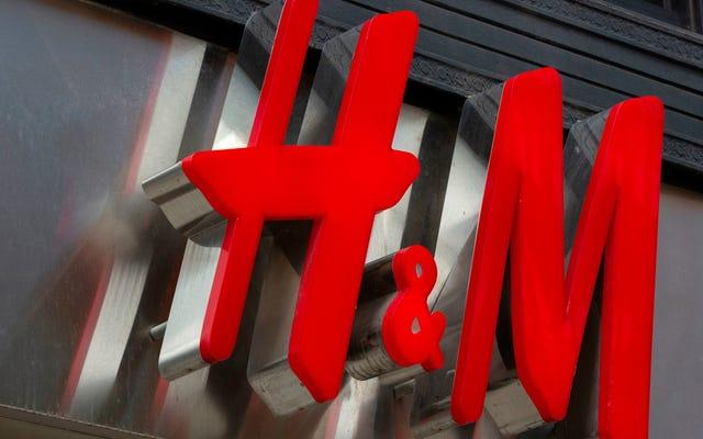 H&Mから古着をレンタルしますか?