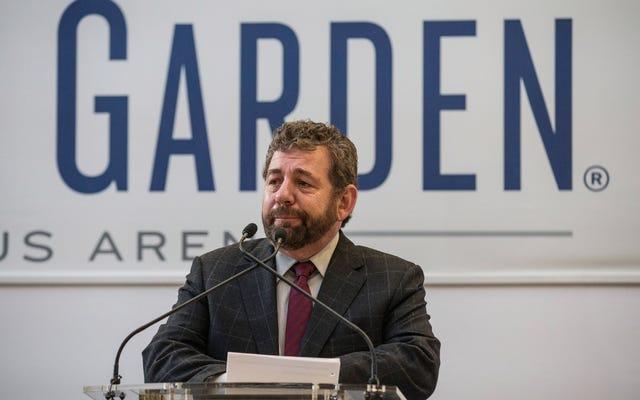 Отчет: Джеймс Долан увольняет главу службы безопасности Мэдисон-Сквер-Гарден