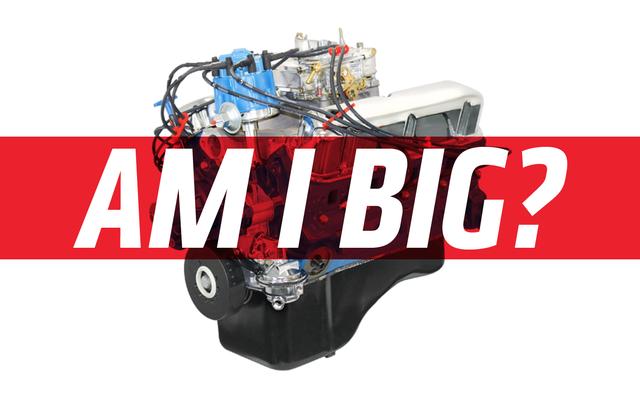 簡単な質問:エンジンはどのサイズで「大きいですか?」
