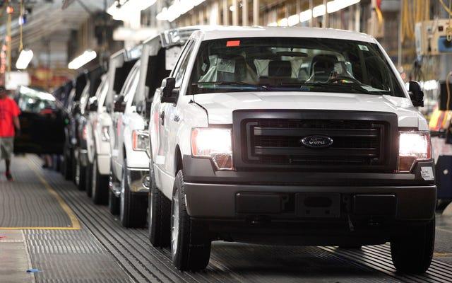 フォードはサプライヤーの火災のために今夜F-150の生産を停止しています