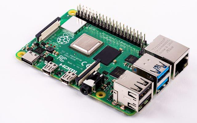 Raspberry Pi4の最も興味深い癖