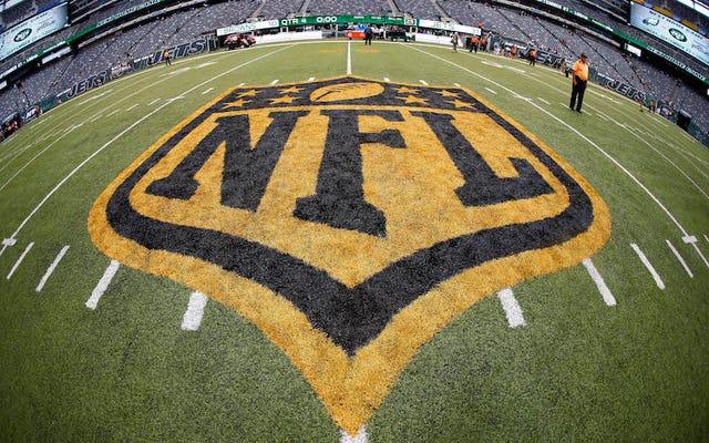 NFLの脳震盪の和解はますます悪化し続けています