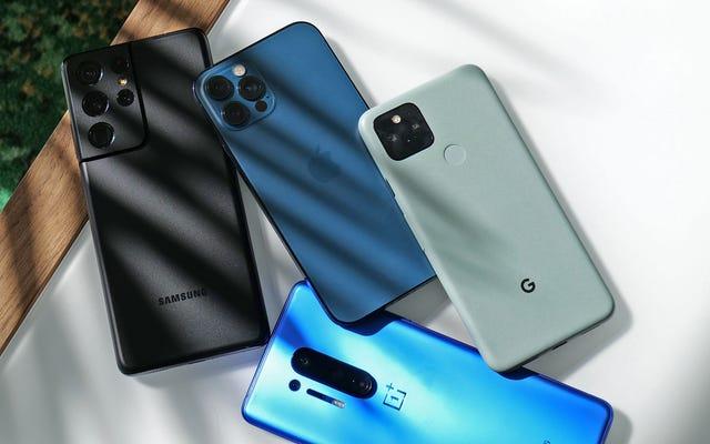 これらは今年購入する価値のある5G電話です