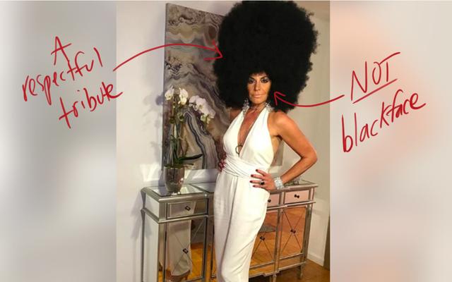Luann de Lesseps s'excuse de s'être déguisé en Diana Ross, mais nous assure que ce n'était pas Blackface