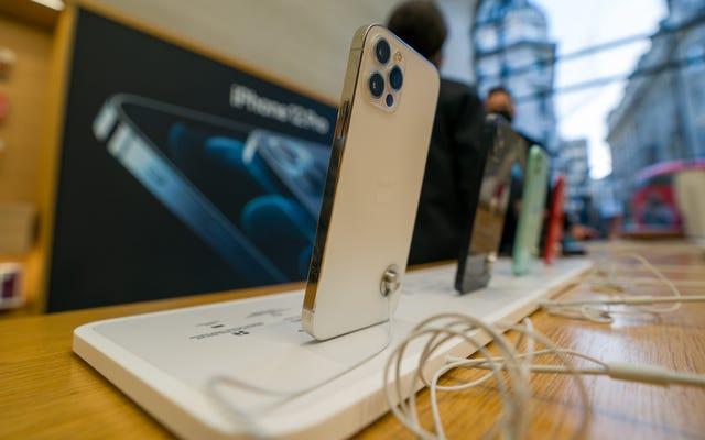 ब्राजील के रेगुलेटर ललित Apple लगभग $ 2 मिलियन से अधिक चार्जर-कम iPhone 12