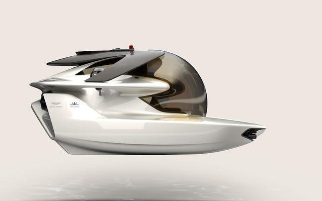 アストンマーティンの潜水艦はもちろんそれがそうするので内部全体に炭素繊維を持っているでしょう