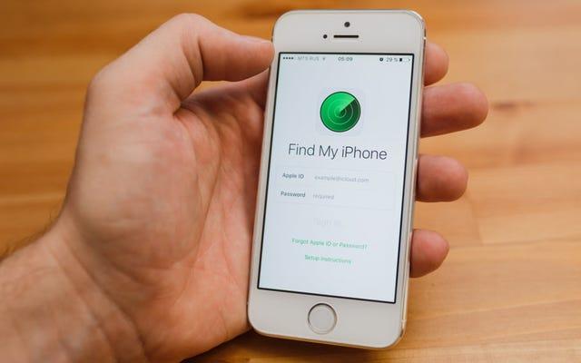 IMEI番号しか持っていない場合、紛失したiPhoneを回復できますか?