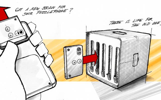 この概念は、古いモジュラー電話部品に使用されます:スーパーコンピューター