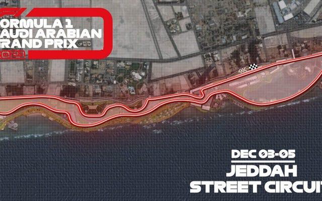 フォーミュラ1の27ターンサウジアラビアストリートサーキットは他とは違って見える