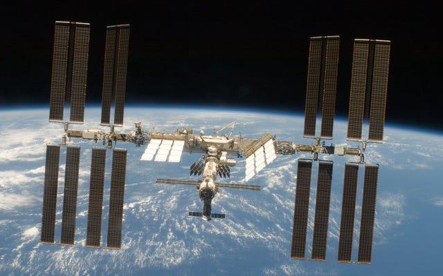 いいえ、NASAはロシアとの宇宙ステーションの建設を計画していません