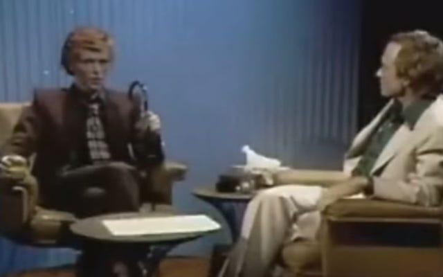 デヴィッド・ボウイでさえ、テレビのインタビュー中にイライラしました