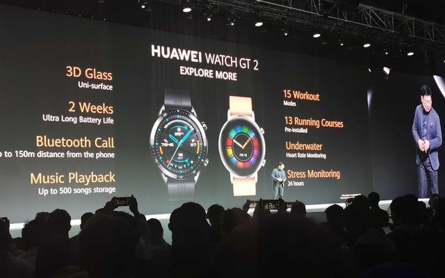 Huawei Watch GT 2:2週間のバッテリー付きスマートウォッチ