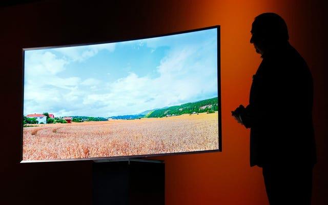 Новое постановление Федеральной комиссии по связи вызывает опасения по поводу шпионских телевизоров и устаревания