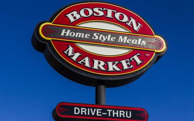 Как получить бесплатное детское питание на Бостонском рынке без необходимости покупки