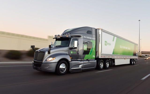 UPS уже несколько месяцев доставляет грузы на автономных грузовиках, и никто об этом не знал