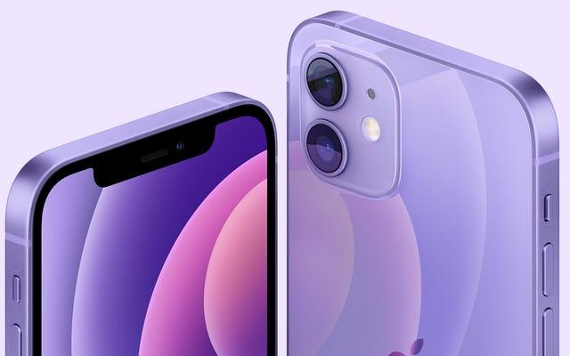 iPhone 12が紫色になりました!