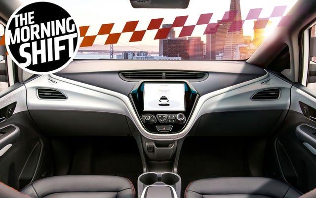 2019 ne nous apportera pas la révolution des voitures sans conducteur