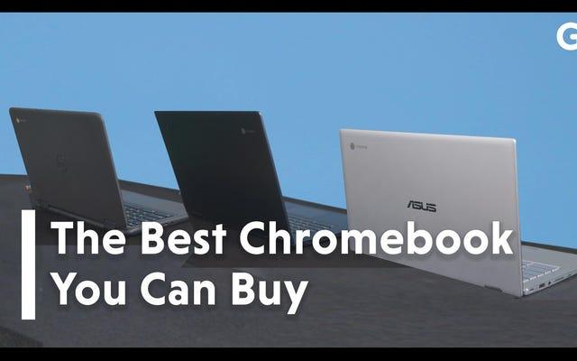 これは購入するのに最適なChromebookです