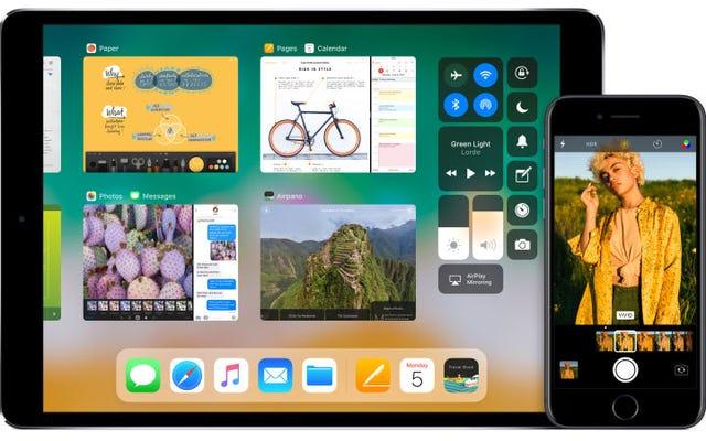 iPhoneとiPadに登場する最高の隠されたiOS11機能