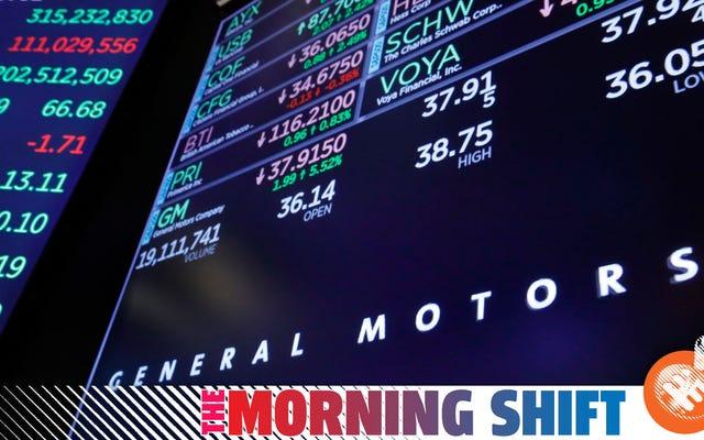 GMとフォードのCEOは、株主価値はもはや最も重要ではないと言う