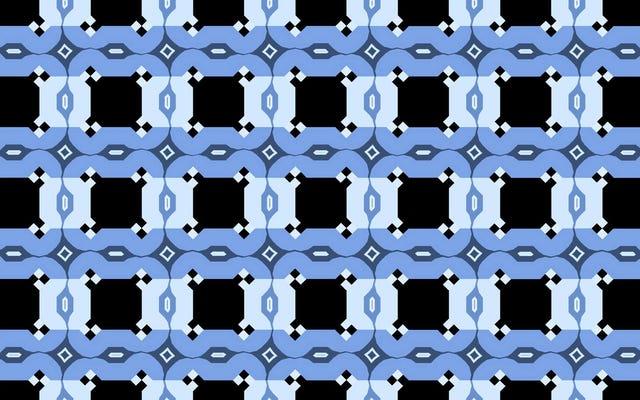 इस प्रभावशाली ऑप्टिकल भ्रम में सभी धारियां पूरी तरह से क्षैतिज हैं, लेकिन आप इसे देखने में असमर्थ होंगे