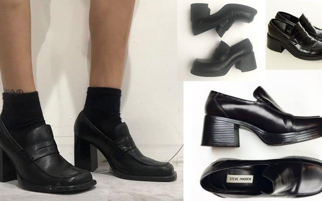 この靴は大丈夫ですか?チャンキースティーブマッデン'90年代ローファー