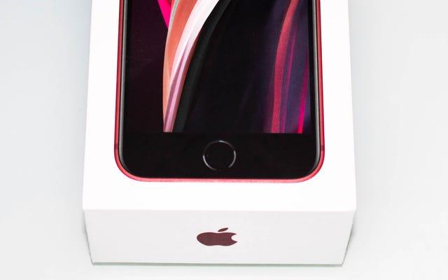 โปรแกรมอัปเกรดของ Apple เป็นข้อเสนอที่ดีสำหรับ iPhone 12 หรือไม่