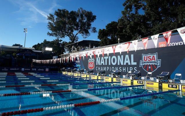 性的虐待の主張と疑わしい怪しげな商慣行をめぐって米国水泳を調査している連邦政府